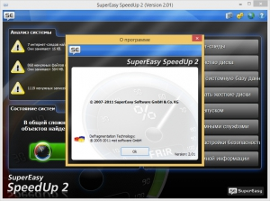 SuperEasy SpeedUp 2.01 DC 11.06.2012 [Multi/Ru]