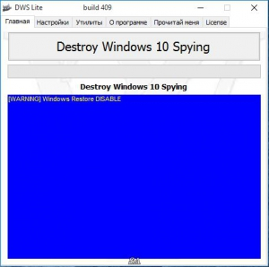 Destroy Windows 10 Spying 1.5 Build 409 [Multi/Ru]