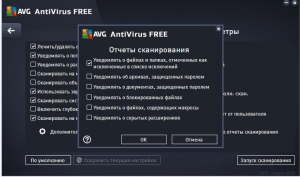 AVG Anti-Virus Free 15.0.6140 [Multi/Ru]