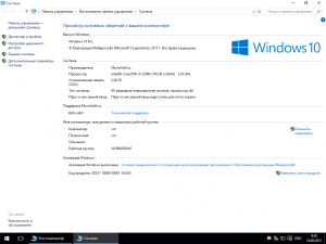 Windows 10 Pro MoverSoft (x64) [Multi/Ru] (09.2015)