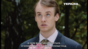 Клан Ювелиров (2 сезон: 1-19 серия из 19)