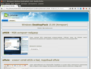 Сборник Windows DesktopPack 15.09 (2xDVD) (i386, amd64) [Ru] (сентябрь 2015)