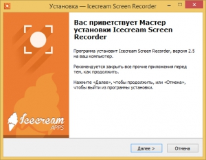 Icecream Screen Recorder 2.5 [Multi/Ru]