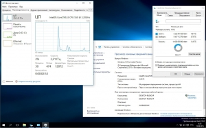 Microsoft Windows 10 Pro Insider Preview 10537 th2 PIP 2x1 by lopatkin (x64) [En/Ru]