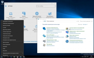 Microsoft Windows 10 Enterprise Insider Preview 10537 th2 FULL by lopatkin (x64) [EN-RU]