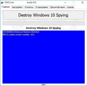 Destroy Windows 10 Spying 1.5 Build 423 [Multi/Ru]