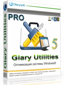 Glary Utilities 5.34.0.54 Professional Edition Final [RUS|UKR|ENG] 2015 RePack by LOMALKIN