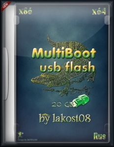 multiboot usb flash by lakost08 1.0 [Ru]