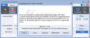 AVS All-In-One Install Package 3.0.1.127 [Multi/Ru]