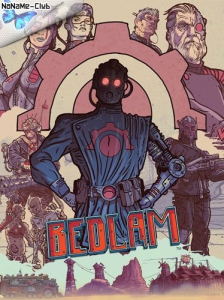 Skyshine's BEDLAM [En] (1.0) License CODEX