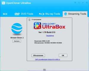 OpenCloner UltraBox 1.70 Build 213 RePack by WYLEK [Ru]