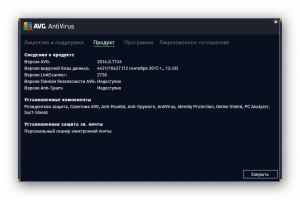 AVG AntiVirus 2016 16.0.7134 [Multi/Ru]