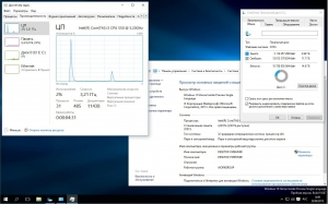 Microsoft Windows 10 Home Insider Preview SL 10547 th2 x86-x64 RU PIP 3x1