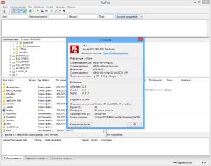 FileZilla 3.14.0 Final Portable by PortableApps [Multi/Ru]