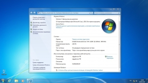 Windows 7 Home Premium SP1 Elgujakviso Edition (v20.09.15) (x86) [En/Ru]