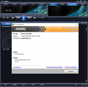 AIMP 3.60 Build 1502 RePack (& Portable) by D!akov (with Bongiovi Acoustics DPS | DFX Audio Enhancer) [Multi/Ru]