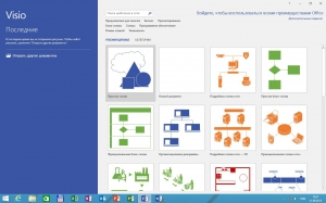 Microsoft Office 2016 Professional Plus Install v3.0 by Ratiborus [Multi/Ru] (онлайн-установка)