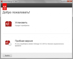 Adobe InDesign CC 2015 (v11.1.0) x86-x64 RUS/ENG Update 3