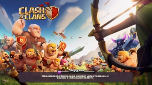 Clash of Clans 7.200.12 + Mod [Ru/Multi]
