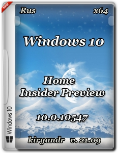 Windows 10 Home Insider Preview 10.0.10547 by kiryandr v.21.09 (x64) (2015) [Rus]