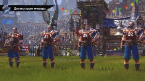Blood Bowl 2 [RUS|ENG] Steam-Rip от R.G. Игроманы