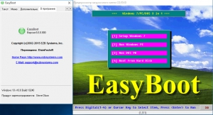 EasyBoot 6.6.0.800 Portable by PortableAppZ [Multi/Ru]