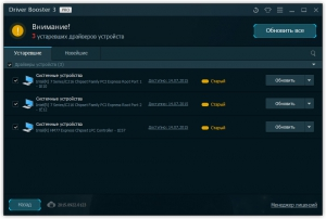 IObit Driver Booster 3.0.3.257 Final [Multi/Rus]