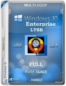 Microsoft Windows 10 Enterprise 2015 LTSB 10240.16463 x86-x64 MULTI-CCCP FULL