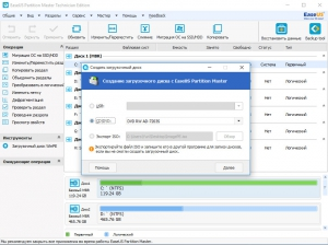 EASEUS Partition Master 10.8 Server / Professional / Technican / Unlimited Edition RePack by D!akov [Ru/En]