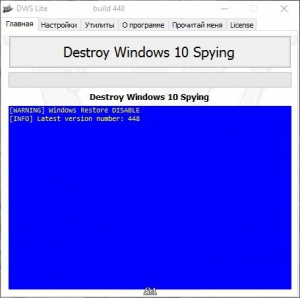 Destroy Windows 10 Spying 1.5 Build 448 [Multi/Ru]