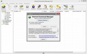 Internet Download Manager 6.23 Build 22 Final RePack by KpoJIuK [Multi/Ru]