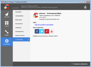 CCleaner Professional / Business / Technician 5.10.5373 Final [BY|RUS|UKR|ENG] RePack by LOMALKIN