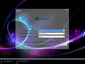 Windows 10 10in1 Fire Horse � Two boot loader (x86-x64) [Rus]