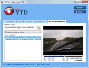 YouTube Video Downloader PRO 4.9.2 (20150817) Portable by PortableWares [Multi/Ru]