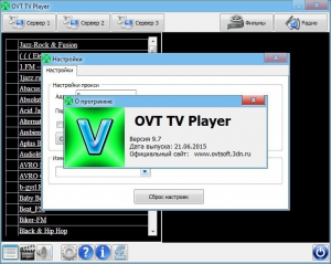OVT TV Player 9.7 Portable [Ru]