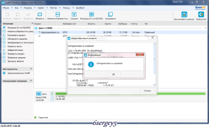 EASEUS Partition Master 10.8 Professional | Server | Unlimited | Technican Edition [ENG + RUS]
