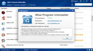 Wise Program Uninstaller 1.75.94 + Portable [Multi/Ru]