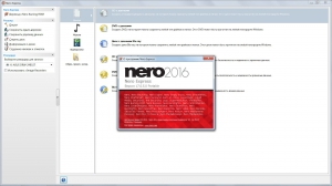 Nero Burning ROM & Nero Express 2016 17.0.5.0 Portable by PortableAppZ [Multi/Ru]