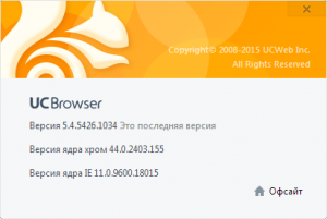 UC Browser 5.4.5426.1034 [Multi/Ru]