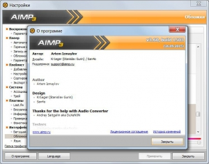 AIMP 3.60 Build 1503 Final RePack (& Portable) by D!akov (with Bongiovi Acoustics DPS | DFX Audio Enhancer) [Multi/Ru]