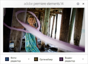 Adobe Premiere Elements 14 x86-x64 Multilingual