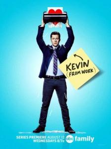Кевин с работы / Kevin from Work(1 сезон 1-4 серии) | Shadow Dub Project