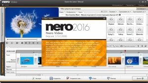 Nero Video 2016 17.0.12000 + ContentPack Portable by PortableWares [Multi/Ru]