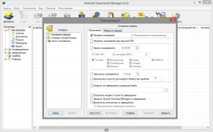 Internet Download Manager 6.23 Build 23 Final RePack by KpoJIuK [Multi/Ru]