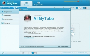 Wondershare AllMyTube 4.7.0 [Multi/Ru]