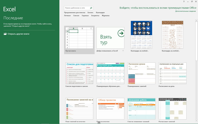 Microsoft office standard vl