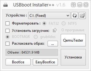 USBboot Installer++ 1.6 [Ru]