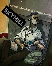 Skyhill  | RePack от R.G. Механики