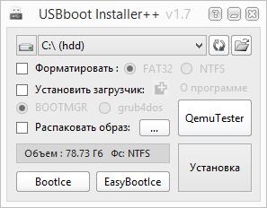 USBboot Installer++ 1.7 [Ru]