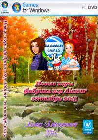 Новые игры фабрики игр Alawar - Сентябрь 2015